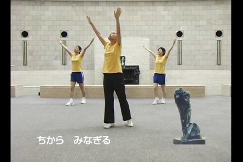 【静岡県発ロダン体操】県歌に合わせロダンの彫刻のポースをする体操