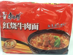 「康師傅経典紅焼牛肉麺(5食入)」