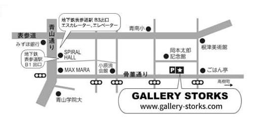 【南青山・ギャラリーストークス】ウチダミズホ×相馬博 二人展/2021年5月19〜29日