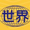 【世界絵画大賞展2021】秦健児さんが名村大成堂賞/2021年08月23日〜08月30日